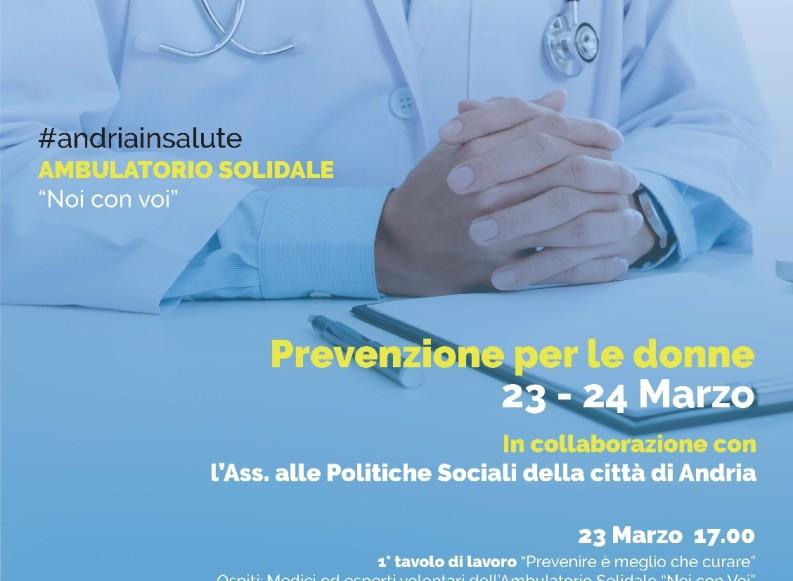 """#Andriainsalute: al via il ciclo di incontri dell'Ambulatorio Solidale """"Noi con Voi"""" della Misericordia"""